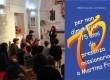 75 anni di presenza IMC a Martina Franca