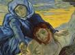 Preghiera di San Bonaventura alla Beata Vergine Maria Santissima addolorata